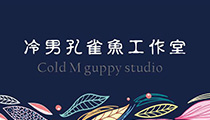 Cold M Guppy Studio